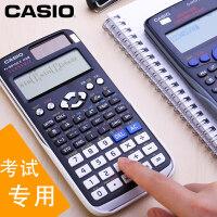 卡西欧计算器fx-991cn x中文版科学函数82es学生用考试大学计算机