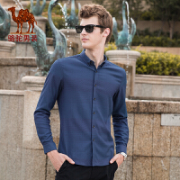 骆驼男装 秋季新款青年长袖尖领条纹弹力柔软修身休闲衬衫男