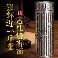 银杯子999纯银内胆保温杯大容量内外银保健茶水杯男女士便携手工 杯子图片色
