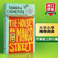 芒果街上的小屋 英文原版文学小说The House On Mango Street正版进口英语书籍 可搭 爱丽丝梦游仙境