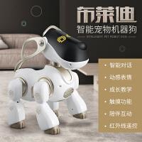 盈佳布莱迪汪汪狗狗智能语音对话触摸互动唱歌走路小狗机器人玩具