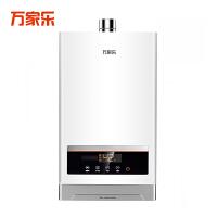 万家乐燃气热水器JSQ26-V32