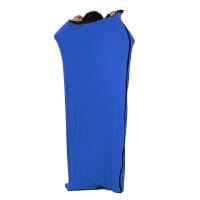 羽绒睡袋户外秋冬露营轻便保暖鸭绒睡袋 木乃伊式 2300g蓝色