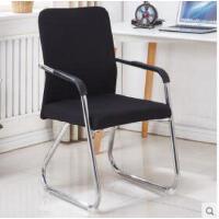 电脑椅家用舒适靠背职员会议椅弓形学生宿舍人体工学办公椅子