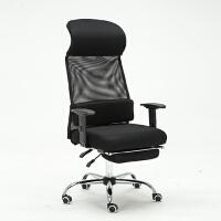 家用电脑椅懒人办公椅可躺平转椅人体工学主播午休睡老板职员椅子 铝合金脚 升降扶手