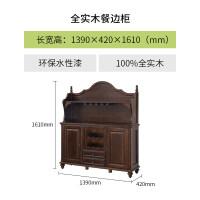美式全实木餐边柜欧式酒柜现代简约玄关柜多功能储物柜客厅家具 餐边柜(全实木) 双门