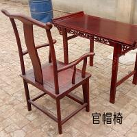 双人书法桌幼儿园实木仿古国学桌中式学校书画桌小学生课桌椅