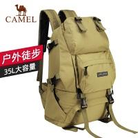 【满259减200元】骆驼户外双肩包2019新款耐磨防刮男士徒步登山旅行背包大容量书包