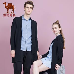 骆驼男装 2018秋季新款青年纯色修身翻领中长情侣款开衫毛衣外套