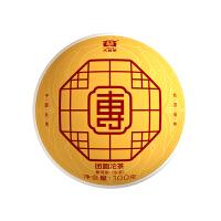 大益普洱茶�~2019年�F�A沱生茶100g(1沱)