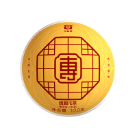 大益普洱茶叶2019年团圆沱生茶100g(1沱)
