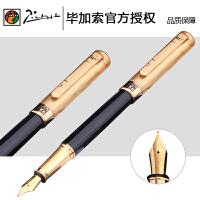 毕加索PS-902金夹镀金立雕铱金笔钢笔笔尖0.5当当自营