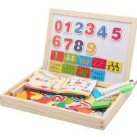 木制数字七巧板拼图拼版 儿童益智双面磁性画板拼拼乐玩具