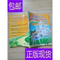 [二手旧书9成新]Kingdom of English Grammar 3B /Study Group Ed