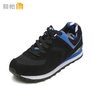 达芙妮旗下鞋柜新款系带休闲运动鞋男鞋