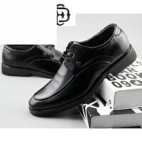男土青年西装皮鞋商务休闲新郎结婚黑色皮鞋面试上班正装工作男鞋