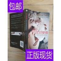 [二手旧书9成新]反对爱情 /[美]劳拉・吉普妮斯 著;李根芳 译
