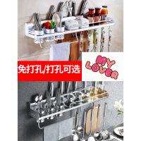 免打孔厨房置物架壁挂架家用碗筷收纳柜刀架调味调料用品架子用具 r6v