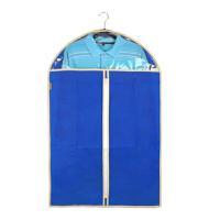 优芬 加厚衣物防尘罩 大号 彩色衣服罩衣罩 透明衣服挂袋 大衣西服罩60*125cm宝蓝
