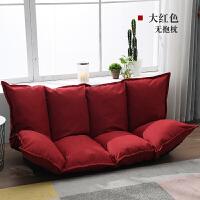 懒人沙发榻榻米叠沙发小户型阳台卧室小沙发可爱网红款单人沙发 红色