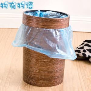 物有物语 垃圾桶 创意欧式厨房卫生间小号垃圾筒塑料家用木纹客厅卧室大号无盖废纸篓办公室垃圾收纳