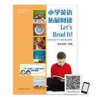小学英语拓展阅读 四年级第一学期