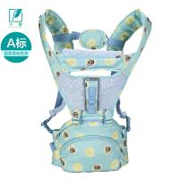 【1件2.5折】芙蕾多功能婴儿背带腰凳前抱式宝宝腰凳四季通用透气腰凳F0351