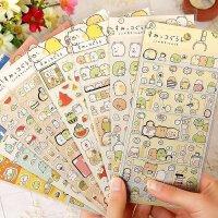 角落生物文具手帐日记装饰烫金卡通动物西瓜纸质贴纸贴画