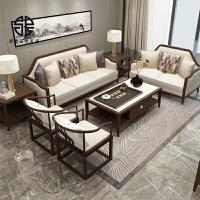 新中式沙发 后现代简约实木布艺沙发组合 客厅售楼处酒店家具定制 颜色可定制
