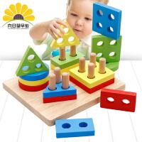 儿童蒙氏早教益智玩具男孩宝宝1-2-3岁女孩婴儿形状配对智力积木
