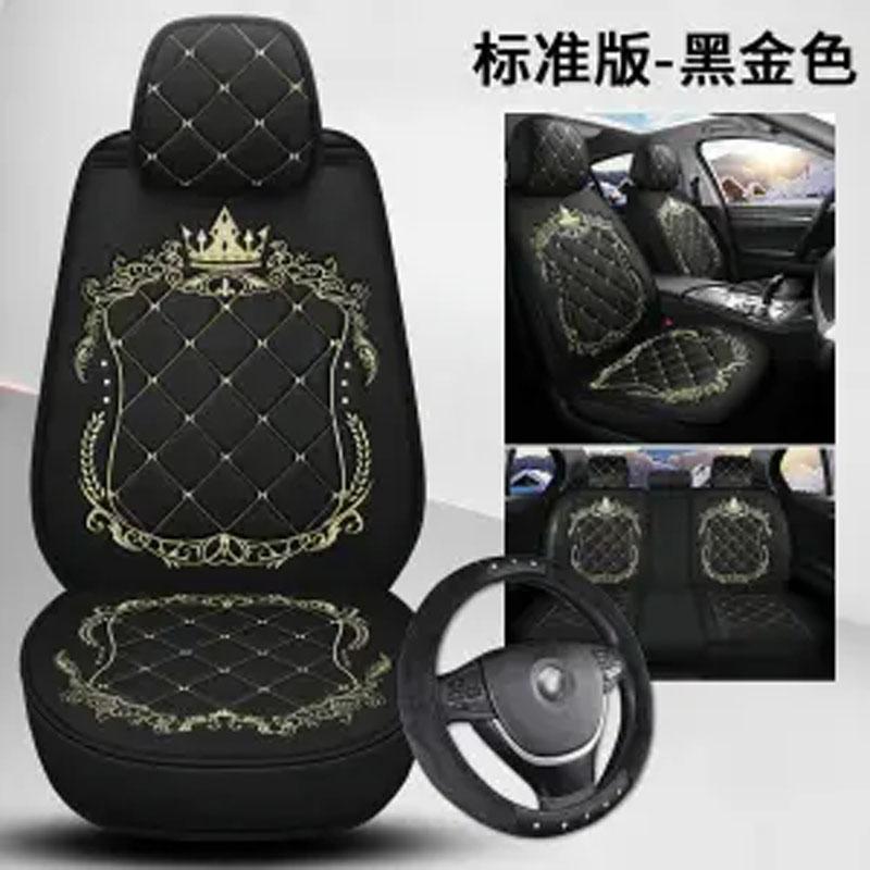 轿车冬季毛绒坐垫汽车座垫可爱男女士汽车座垫五座全包围座椅套