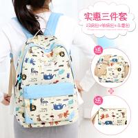 日韩版高大学院风印花书包中学生女帆布双肩包休闲旅行电脑背包潮