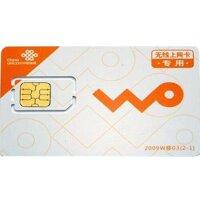 联通 4G无线上网卡 全国漫游12GB 24GB 48GB累计一年 兼容3G设备