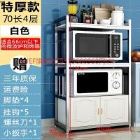 厨房置物架落地式多层橱柜烤箱收纳架子微波炉置物架省空间