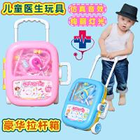 儿童医生套装玩具工具医疗拉杆行李箱男孩女孩过家家护士打针看病