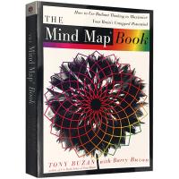 现货思维导图 英文原版书 The Mind Map Book 东尼博赞系列 思维训练书籍 快速阅读学习记忆法 全英文版