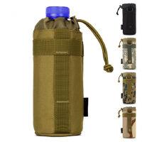 小水壶包 户外便携水壶套 腰挂水壶袋附包 副包 外挂包附包