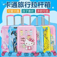 儿童拉杆箱卡通行李箱潮流宝宝可爱拖箱旅行箱包万向轮20寸男女 三公主 20寸