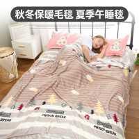 珊瑚绒毯子办公室盖毯午睡毛巾小被子夏季薄款垫床单人法兰绒毛毯