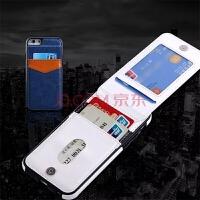iPhone6s手机壳可插卡苹果8plus放公交卡皮套iPhone7装零钱男女带卡包