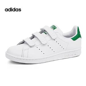 hahamall正品ADIDAS阿迪达斯斯坦史密斯男女小白鞋绿色S82702