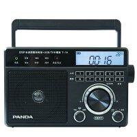 熊猫/PANDA T-19 全波段收音机老人MP3插卡U盘便携台式半导体正品