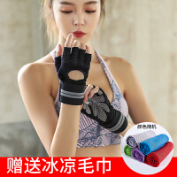 健身手套男女护腕器械半指训练房锻炼瑜伽运动防滑透气薄款护手掌