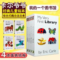 英文原版 Eric Carle My Very First Library我的一个图书馆4册入门纸板书艾瑞・卡尔爷爷经典英语启蒙书籍color words shapes