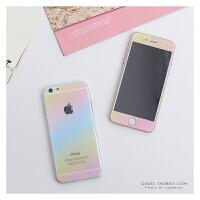 【包邮】韩苹果iPhone6s钢化玻璃贴膜plus彩虹渐变前后高清贴膜i5s手机膜
