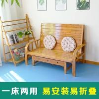 折叠床单人床1.2午休家用实木双人多功能午睡竹床简易沙发床