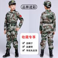 儿童迷彩服套装男童消防特种兵演出服幼儿中小学军训服男女孩军装