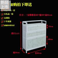 简易经济型多功能铝合金鞋柜简约组装门厅柜阳台室外鞋柜定制 组装