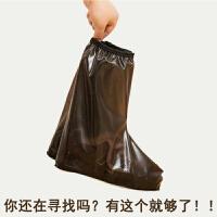 男女士高筒雨鞋套 防滑耐磨 加厚鞋底雨天便携防雨鞋套