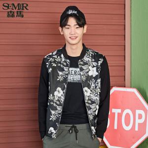森马夹克男秋季棒球服男士花卉印花外套韩版潮流青年